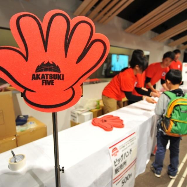 指定席の方や子どもたちには「AKATSUKI FIVEロゴ入りビッグハンド」をプレゼント